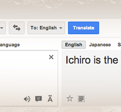 Ichiro is the Hall of Fame