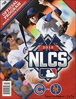 2015 NLCS scorecard
